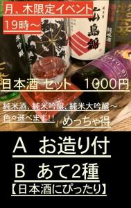 image1_2.jpeg